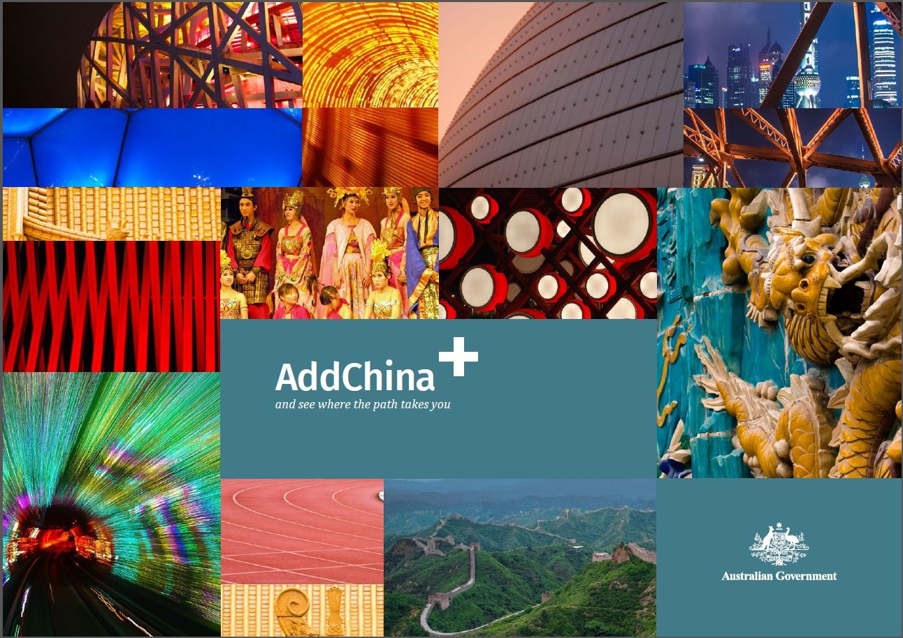 AddChina promotional graphic